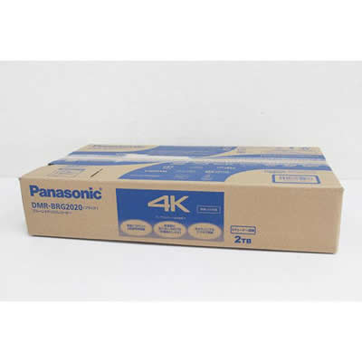 Panasonic パナソニック | DIGA DMR-BRG2020 | 新品買取価格:51,000円