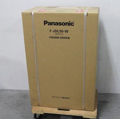 Panasonic(パナソニック)F-JDL50-W|中古買取価格110,000円