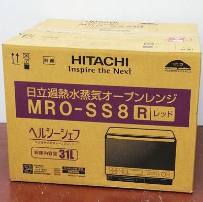 HITACHI(日立)MRO–SS8(R)|中古買取価格:29,000円